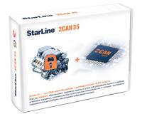 starline-2can-35