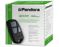 pandora-dx30